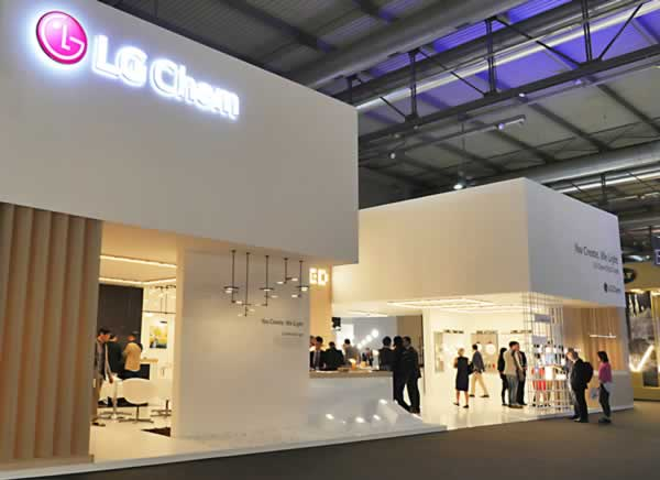 LG Chem booth at Euroluce 2015 (1)