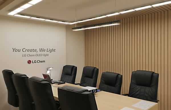 LG Chem meeting room with Rail Connection and Pendant Rail